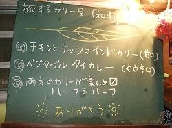 s_20111001-101.jpg